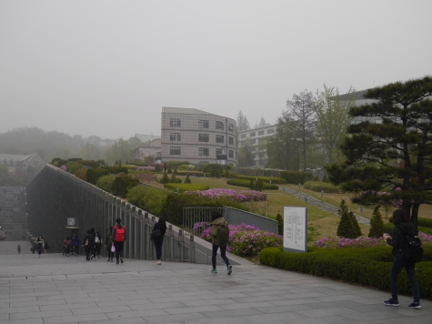 Ewha University. The grey wall on the left is the building with the grass roof
